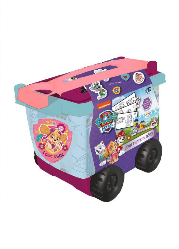 My Creative Cart Paw Patrol stickers sheets color pens Kit Kids Set Arts Crafts